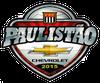 Logotipo de Brasil - Campeonato Paulista 2019 / Brasil - Torneo Paulista