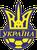 Escudo de Ucrania